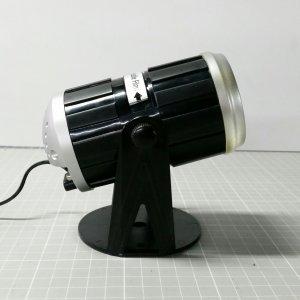 LED Projektor 401 Weiss für innen div. Sujets