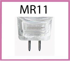 MR11 12 Volt